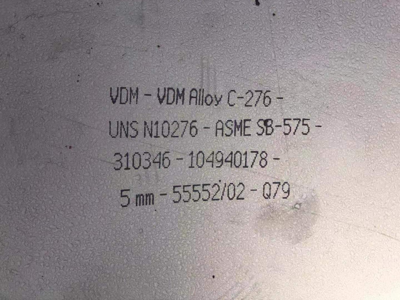 N10276